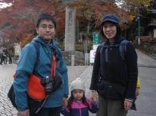 紅葉の高尾山に素敵なご家族