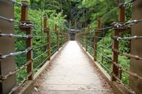 四号路 吊り橋コース
