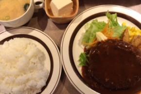 レストランバー多花美の手ごねハンバーグ定食(ランチタイム)
