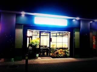 高尾駅煉瓦屋