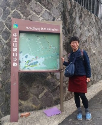 頂湖山(台北)
