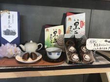 高尾山お土産ランキング★食べ物編とグッズ編♪
